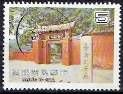 TAIWAN #   FROM 1979 STAMPWORLD 1272 - Usados
