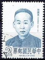 TAIWAN #   FROM 1979 STAMPWORLD 1279 - 1945-... República De China