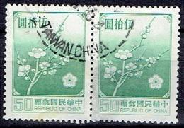 TAIWAN #   FROM 1979 STAMPWORLD 1286 - 1945-... República De China