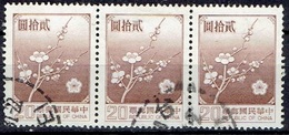 TAIWAN #   FROM 1979 STAMPWORLD 1285 - 1945-... República De China