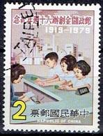 TAIWAN #   FROM 1979 STAMPWORLD 1290 - 1945-... República De China