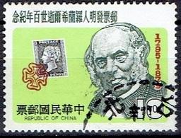 TAIWAN #   FROM 1979 STAMPWORLD 1297 - 1945-... República De China