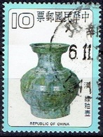TAIWAN #   FROM 1979 STAMPWORLD 1301 - 1945-... República De China
