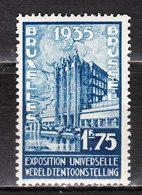 389**  Le Palais Du Centenaire - Bonne Valeur - MNH** - LOOK!!!! - Belgium