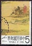 TAIWAN #   FROM 1980 STAMPWORLD 1361 - Usados