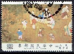 TAIWAN #   FROM 1981 STAMPWORLD 1437 - Usados