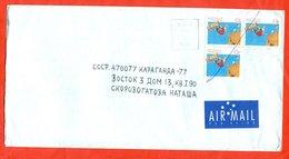 Australia 1990.Skateboard.  Envelopes Past The Mail. Airmail. - 1990-99 Elizabeth II