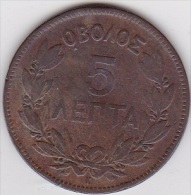 Grèce 5 Lepta 1878 - Grèce