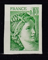 Y&T 1970 Non Dentelé - France
