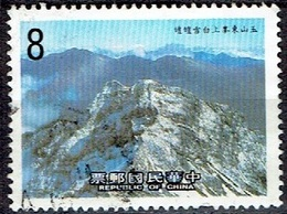 TAIWAN # FROM 1986 STAMPWORLD 1668 - Usados