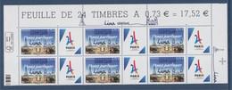 Paris Jeux Olympiques 2024 Venez Partager 5144A Surchargé 13/09/2017 LIMA Haut Feuille Vignette Logo Tour Eiffel Stylisé - Neufs
