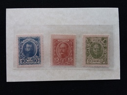 RUSSIA 1915 - Carta Spessa Nn. 102/04 Nuovi Senza Gomma + Spese Postali - Nuovi
