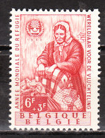 1130**  Année Mondiale Du Réfugié - Bonne Valeur - MNH** - LOOK!!!! - Belgique
