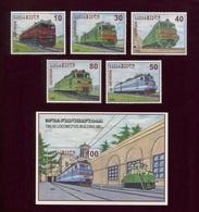 Georgia 1998. Georgian Electric Railway Locomotives. MNH - Georgia