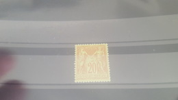 LOT 405532 TIMBRE DE FRANCE NEUF** N°96 VALEUR 75 EUROS - 1876-1898 Sage (Type II)