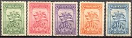 Costa Rica - 1942 - Yt 210/214 - Propagande Défense Continentale - ** - Costa Rica