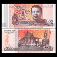2014 COMBODIA BANKNOTE 100 - Cambodia