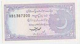 Pakistan P 37 - 2 Rupees 1985 1999 - UNC - Pakistan