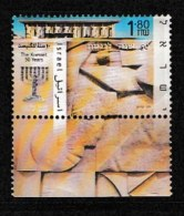 ISRAEL, 1999, Mint Never Hinged Stamp(s), Knesset, M1498,  Scan 17140, With Tab(s) - Israel
