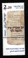 ISRAEL, 1999, Mint Never Hinged Stamp(s), Rabbi Shalem Shabazi, M1499,  Scan 17148, With Tab(s) - Israel