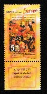 ISRAEL, 1999, Mint Never Hinged Stamp(s), Rabbi Or Sharga, M1524,  Scan 17144, With Tab(s) - Unused Stamps (with Tabs)