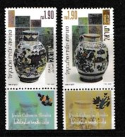 ISRAEL, 1999, Mint Never Hinged Stamp(s), Jewish Culture In Slovakia, M1532-1533,  Scan 17156, With Tab(s) - Israel