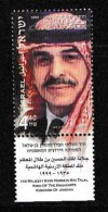 ISRAEL, 2000, Mint Never Hinged Stamp(s), King Hussein Of Jordanie, M1552,  Scan 17160, With Tab(s) - Israel