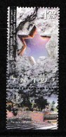 ISRAEL, 2000, Mint Never Hinged Stamp(s), Memorial Day, M1554,  Scan 17164, With Tab(s) - Israel