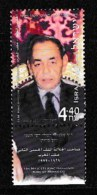 ISRAEL, 2000, Mint Never Hinged Stamp(s), Death Of King Hassan II Of Marocco,  M 1566, Scan 17170, With Tab(s) - Israel
