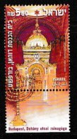ISRAEL, 2000, Mint Never Hinged Stamp(s), Dohany Synagogue Budapest,  M 1571, Scan 17171, With Tab(s) - Israel