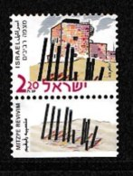 ISRAEL, 2000, Mint Never Hinged Stamp(s), Buildings & Historic Sites,  M 1572, Scan 17173 With Tab(s) - Israel