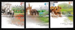 ISRAEL, 2001, Mint Never Hinged Stamp(s), Settlements,  M 1609-1611, Scan 17178, With Tab(s) - Israel