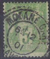 Modane Gare (Savoie) : Cachet Des Facteurs-boîtiers Sur Sage, Indice 12. - 1877-1920: Période Semi Moderne