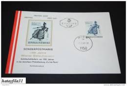 Österreich FDC 1967  Mi. 1231  100 Jahre Wiener Eislaufverein ( T - 21 ) - FDC