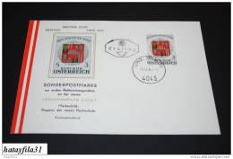 Österreich FDC 1966  Mi. 1230   Hochschule Linz  ( T - 21 ) - FDC