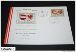 ÖSTERREICH   FDC 1963 Mi.1133 600 Jahre Zugehörigkeit Tirols Zu Österreich   ( T 11 ) - FDC