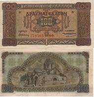 GREECE  100 Drachmai    P116a       1941 - Grèce