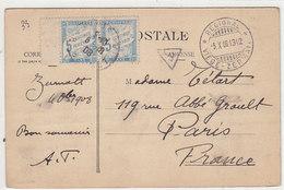 "Gornergratbahn - Bahnstempel ""Régional Viège-Zermatt"" Mit Strafporto - 1908        (P-159-30321) - VS Valais"