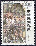 TAIWAN  # FROM 1977 STAMPWORLD 1799 - 1945-... República De China