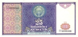 UZBEKISTAN 25 CЎМ (SOM) 1994 P-77 UNC  [UZ207a] - Uzbekistan