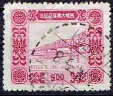 TAIWAN #   FROM 1954 STAMPWORLD 190 - 1945-... Republiek China