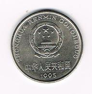 &-   CHINA  1 YI YUAN  1995 - Chine