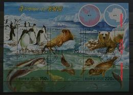 Antartic Foglietto Con  Sbaglio Di Perforazione  Anno 2003   (LM5 - Fauna Antartica
