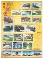 Lot Postfrischer Xx Marken Aus 1995 Bis 2008 Original Verpackt Siehe Scan - 1949 - ... Volksrepublik