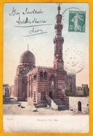 1912 - Carte Postale D' Alexandrie, Egypte Vers Nice Puis Yerville, France - Ligne Maritime Paquebot - Postmark Collection (Covers)