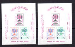 1962   Arabie Saoudite, éradication Du Paludisme,  BF Du 203 / 205**, Cote 2X  25 €, - Krankheiten