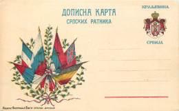 Serbie - Militaire - Entier Postal - Guerre 14/18 - Serbie