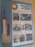 CLI718 SOYOUZ ET APOLLO CONQUETE DE L'ESPACE , 2 Feuilles 2 Pages Prises Dans Revue Spirou Des 60/70's - Aviación