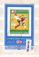 1973 Football - World Cup-Germany S/S- Used/oblitere (O) Bulgaria / Bulgarie - Gebraucht