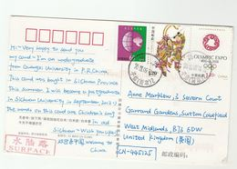 2009 CHINA Stamps COVER Postcard To GB - 1949 - ... People's Republic